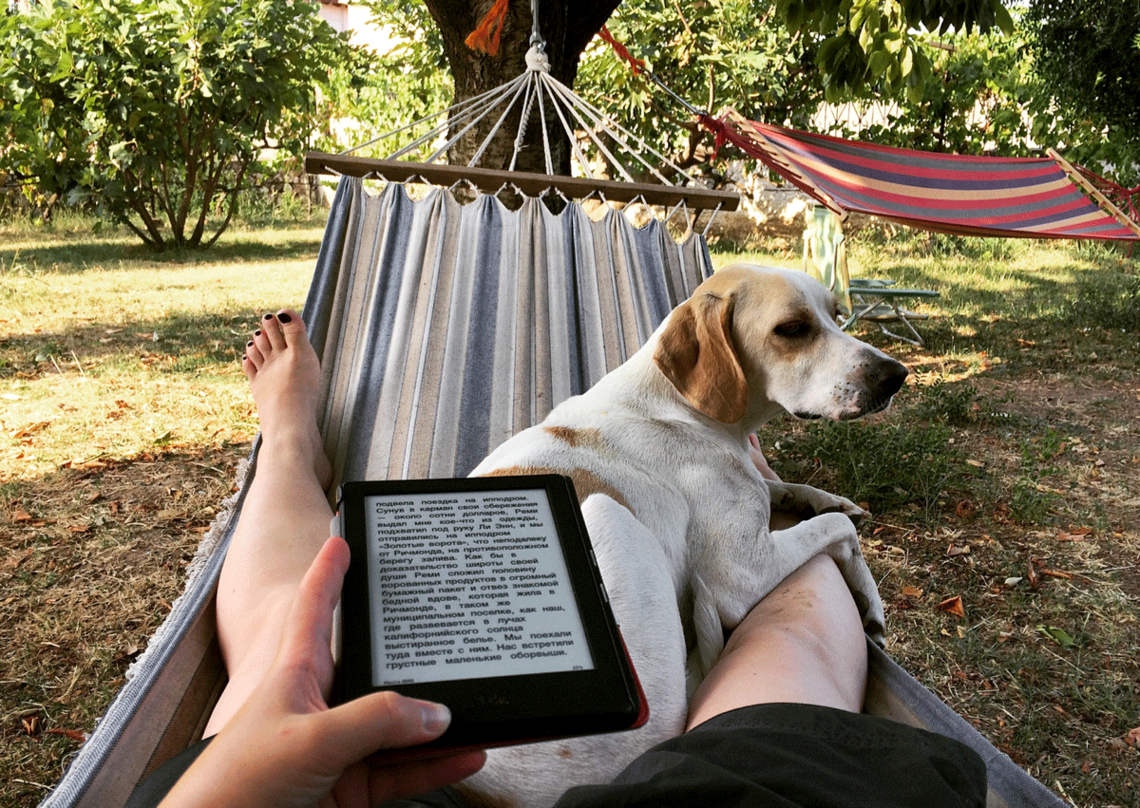 reading-time-on-hammock